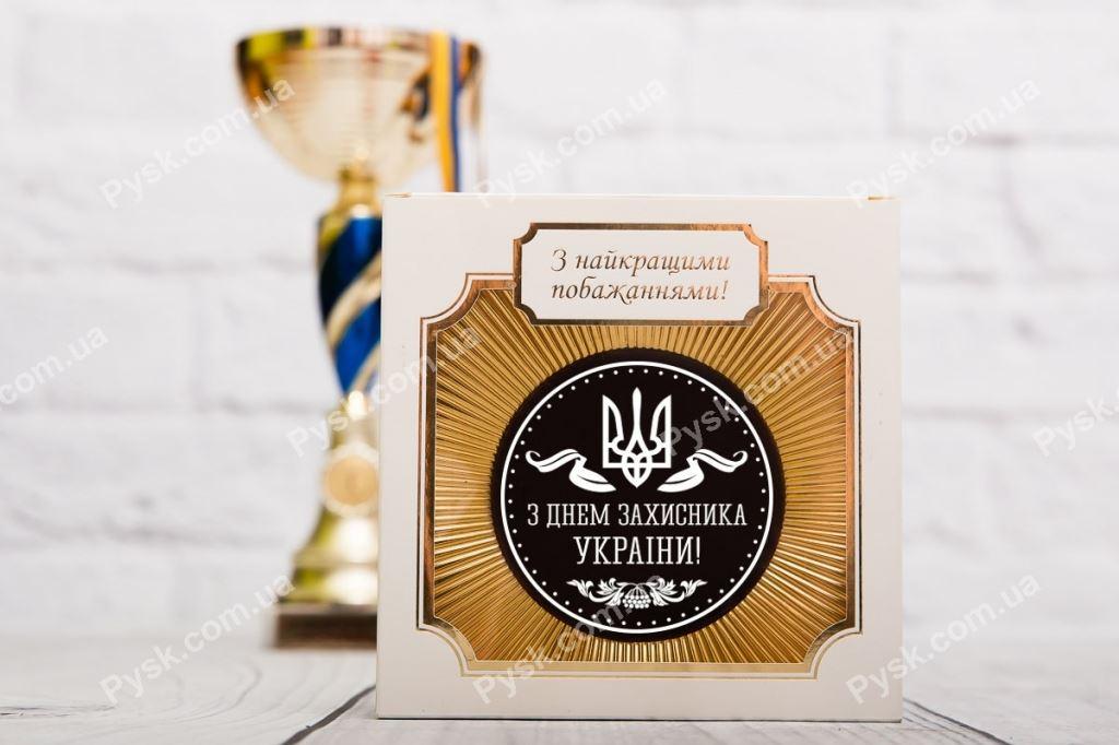 Шоколадная медаль мужчине в ассортименте