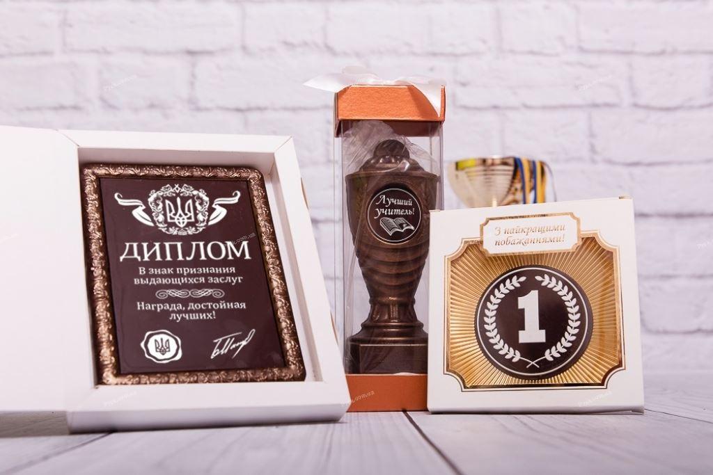 Наградной шоколад