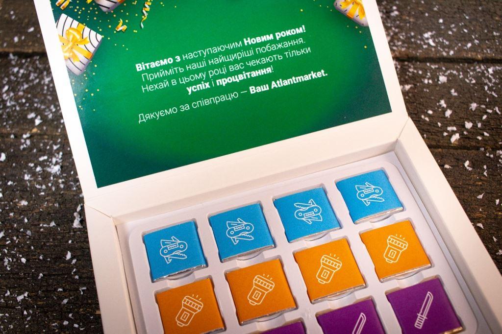 Шоколадный набор с логотипом (12 шоколадок)