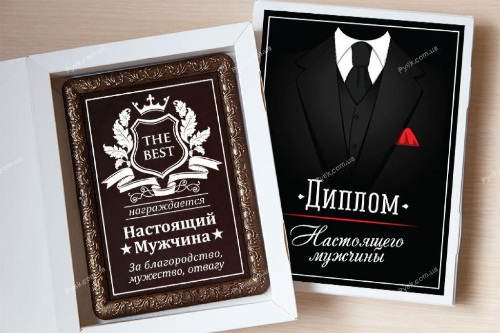 """Книга """"Справжньому чоловіку"""""""