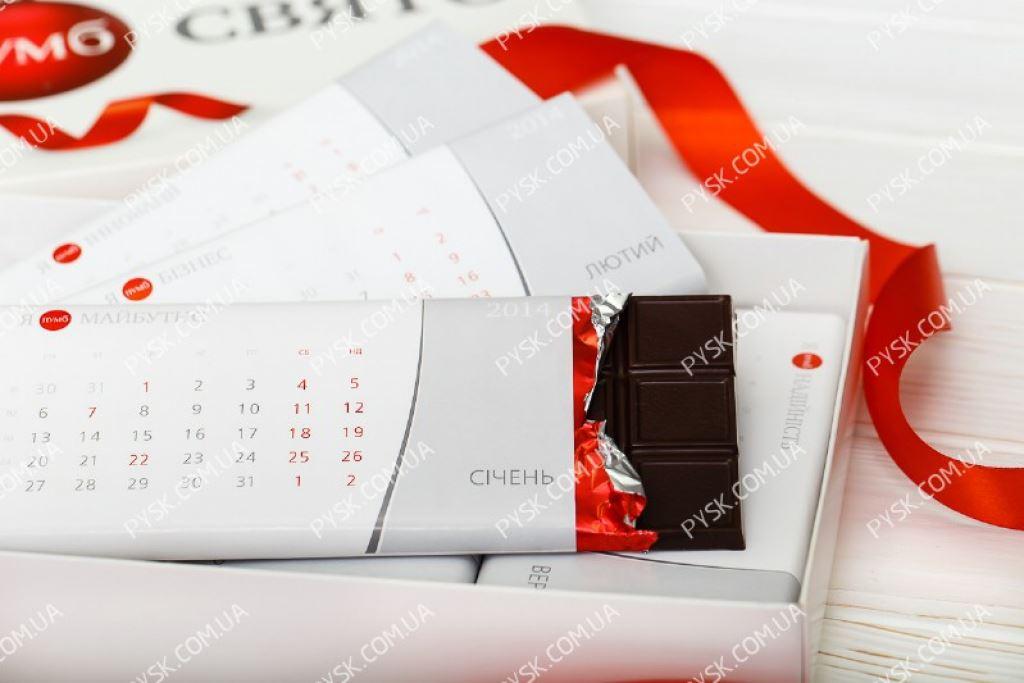 Набор шоколадок 12 месяцев