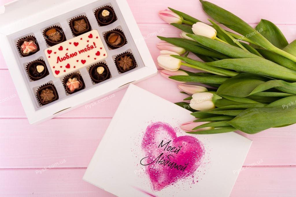 Шоколадный набор на день святого Валентина