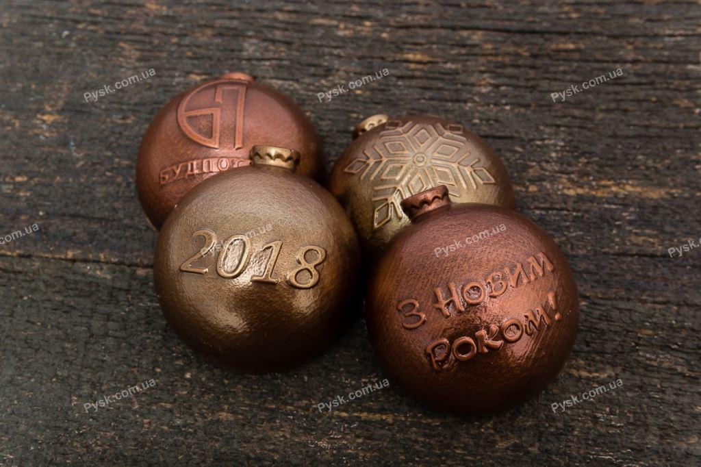 Набор шоколадных игрушек -украшений