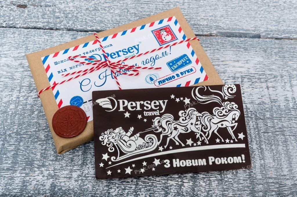Шоколадная телеграмма 80*140