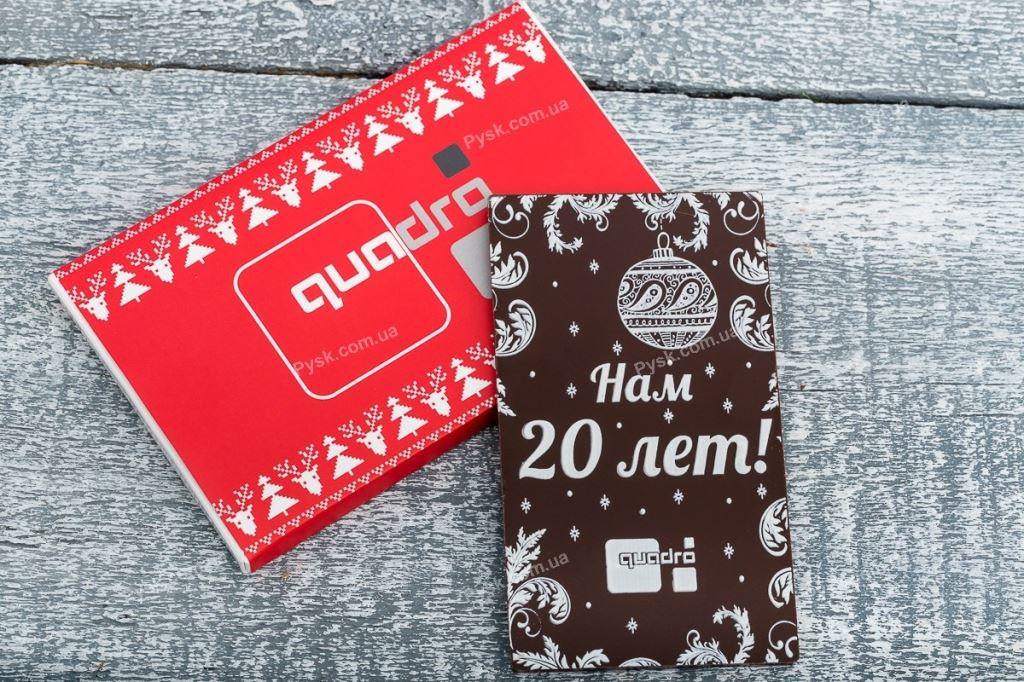 Шоколадка пенал