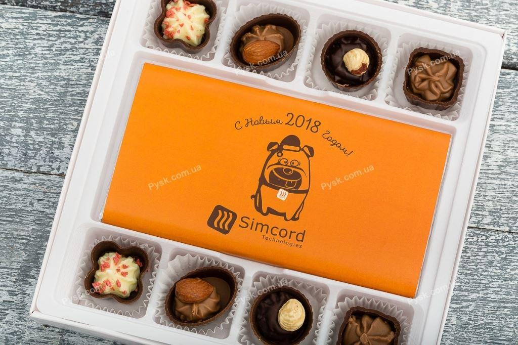 Шоколадный набор с инд.шоколадкой