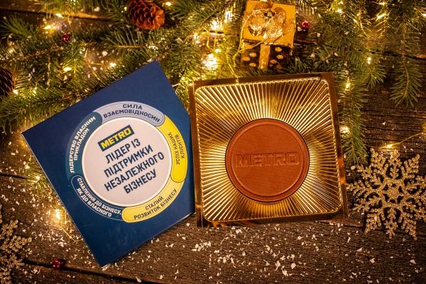 Шоколадная медаль - барельеф