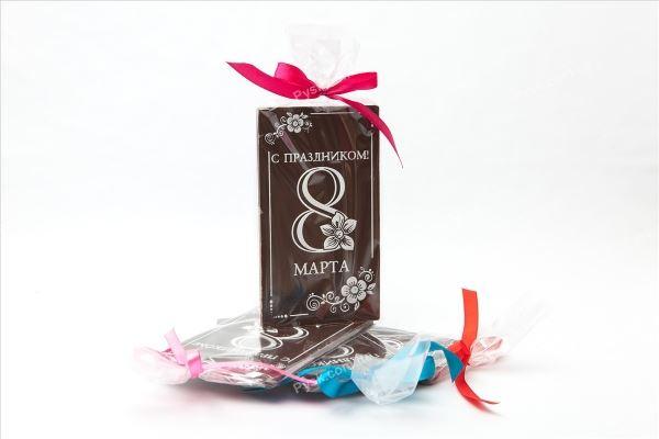 Шоколадная открытка в пп