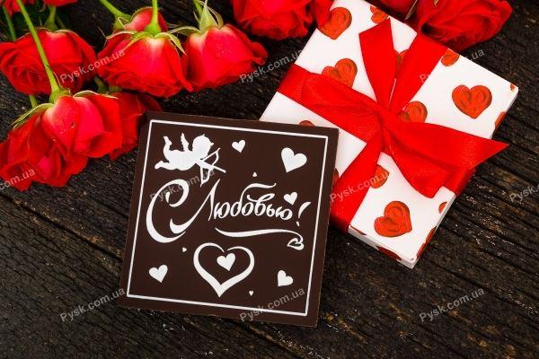 Шоколадные сувениры в ассортименте