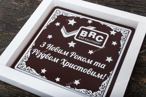 Оригинальная открытка-телеграмма из шоколада