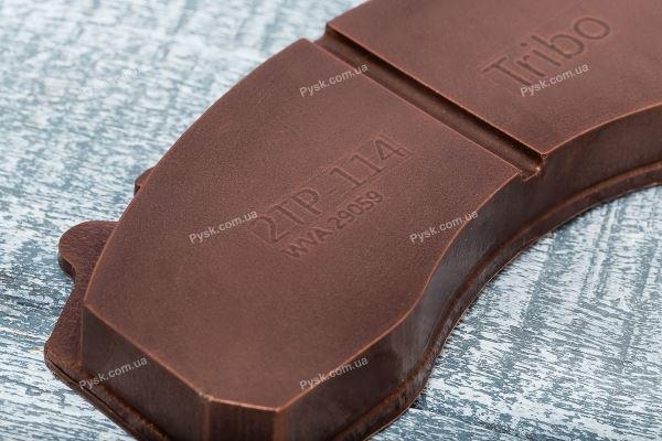 Шоколадная тормозная колодка