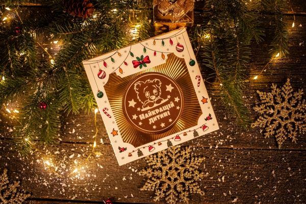 Шоколадная медаль с новым годом